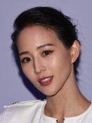 Janine Chun-Ning Chang