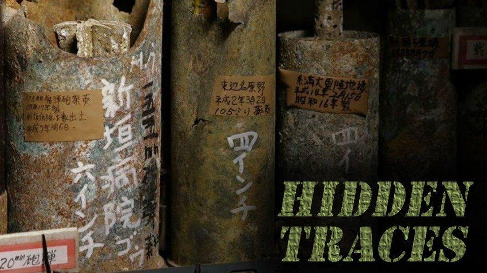 Hidden Traces