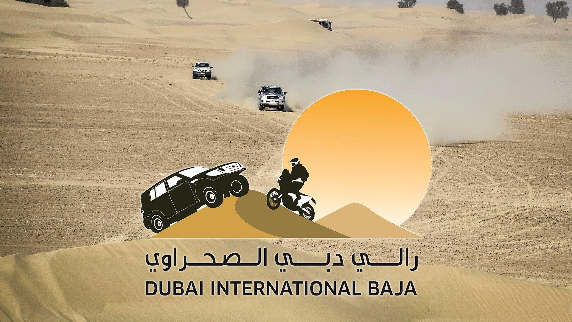 Dubai International Baja