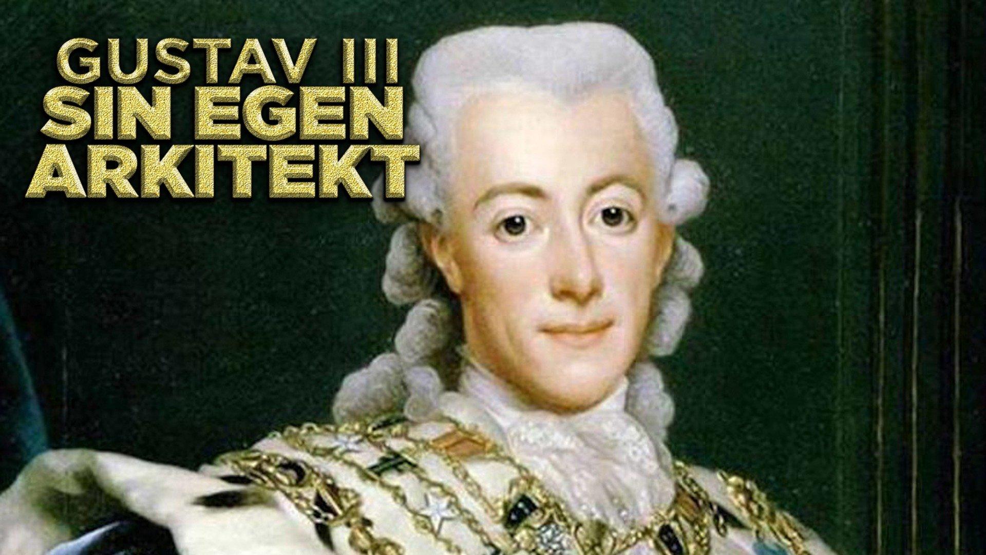 Gustav III - Sin egen arkitekt