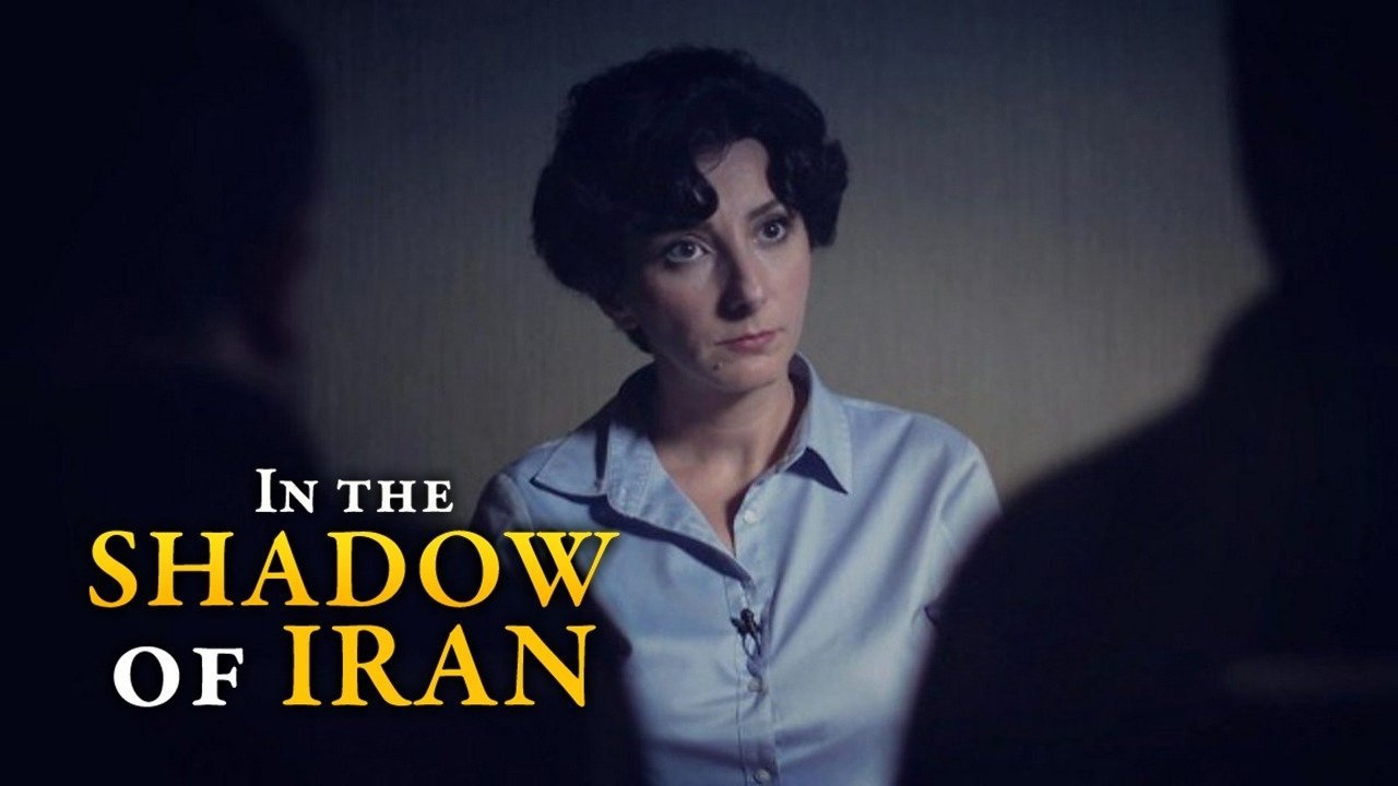 In the Shadow of Iran