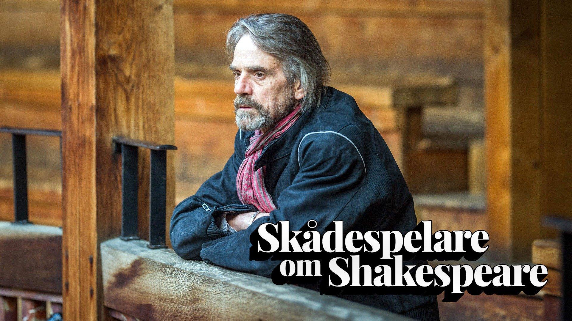 Skådespelare om Shakespeare