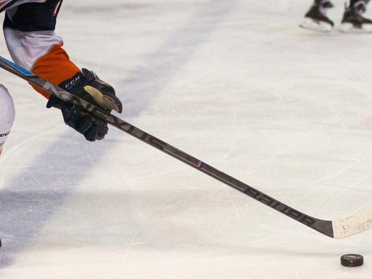 Ishockey: KHL